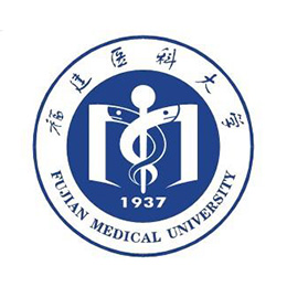 Fujian Medical University 1