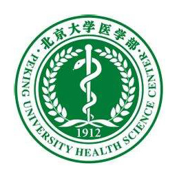 Peking University Health Science Center 1